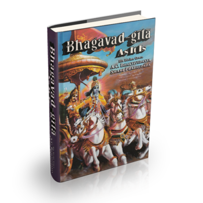 Bhagavat-gitaHB-up