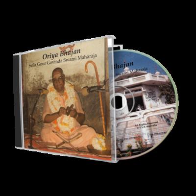 tvp-shop-cd-oriya-bhajan