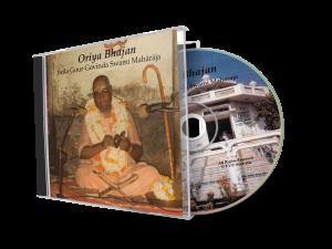 Oriya Bhajan