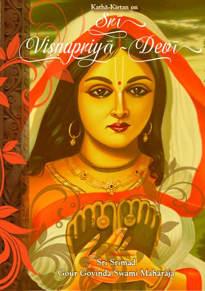 Front cover of Kathā-Kīrtan on Śrī Viṣṇupriyā-devī e-booklet