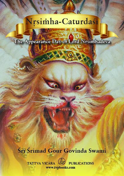 Nrsimha_caturdasi_front-cover-s