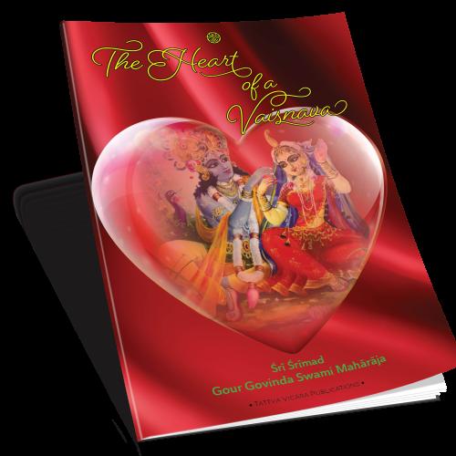 SmartMag02_Heart of Vaisnava_tp